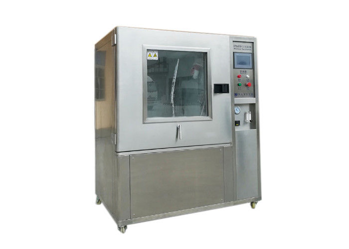 Talcum Powder Dust Testing Equipment LCD Touch Screen Sand And Dust Test Chamber